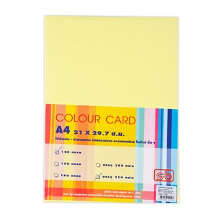 SB Color Card Paper A4 120 gsm. Yellow 250/Pack
