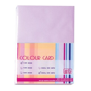SB Color Card Paper A4 120 gsm. Purple 250/Pack