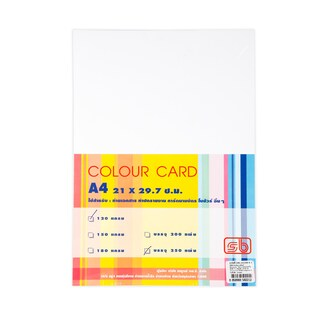 SB Color Card Paper A4 120 gsm. White 250/Pack