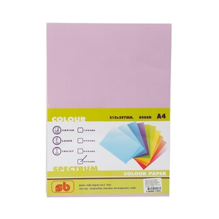 3 Color Copier Paper A4 80gsm. Purple (500/Pack)