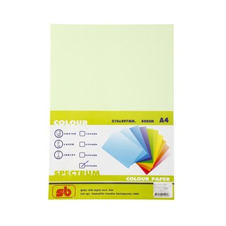 5 Color Copier Paper A4 80gsm. Dark Green (500/Pack)