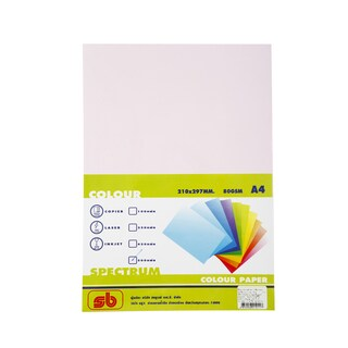 11 Color Copier Paper A4 80gsm. Light Purple (500/Pack)