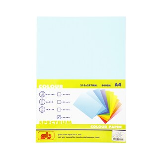 16 Color Copier Paper A4 80gsm. Dark Blue (500/Pack)