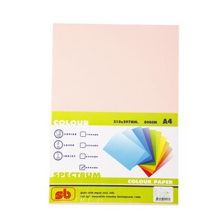 17 Colour Copier Paper A4 80gsm. Pink Rose (500/Pack)