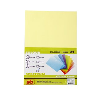 19 Colour Copier Paper A4 80gsm. Dark Yellow (500/Pack)