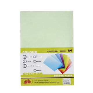 SB Spectrum 2 Colour Copier Paper A4 80gsm. Light Green 100/Pack