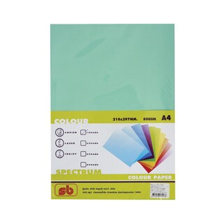 7 Color Copier Paper A4 80gsm Green (100/Pack) SB Spectrum