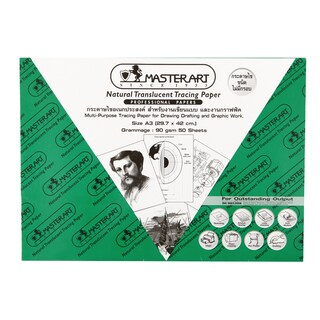 Natural Translucent Tracing Paper A3 90gsm. (50/Pack) มาสเตอร์อาร์ต