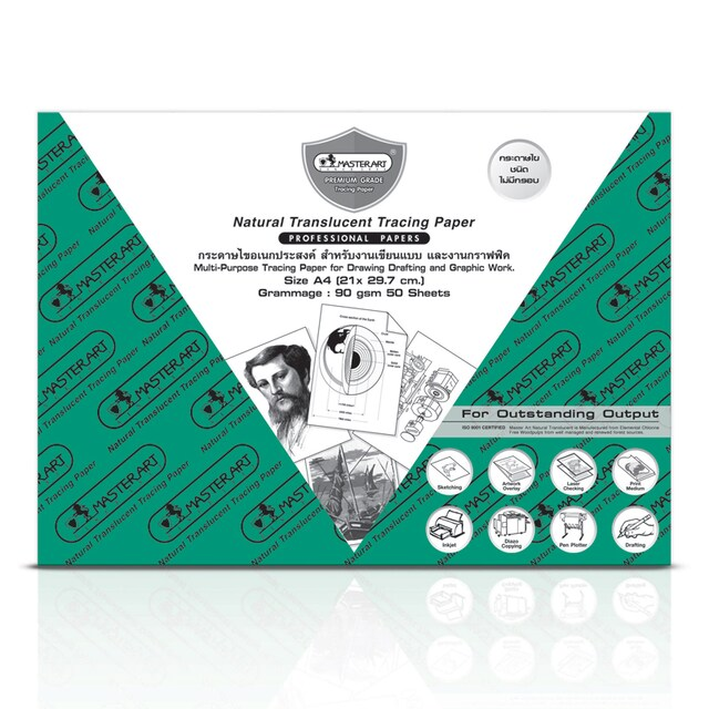 Natural Translucent Tracing Paper A4 90gsm. (50/Pack) มาสเตอร์อาร์ต