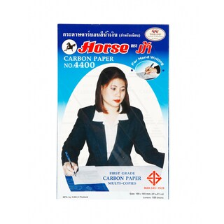 Horse 4400 Hand Carbon Paper Blue Small