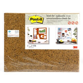 "Memoboard 18""x23"" Brown Post-it 558L"