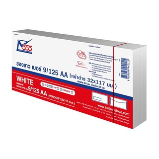 White Window Envelope No.9/125 (Pack50) 555