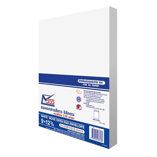 "White Open-End Envelope 9""x12 3/4"" (Pack50) 555"