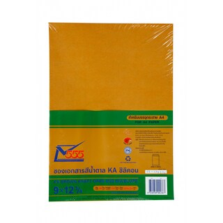"Brown Kraft Open-End Envelope 9""x12 3/4""(Pack50) 555"