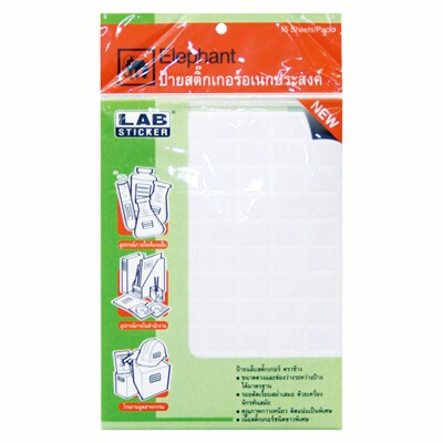 Self-Adhesive Label A5 13x38 mm. ตราช้าง