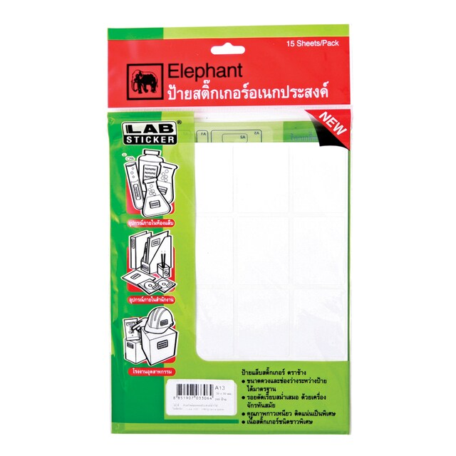 Self-Adhesive Label A13 38x50 mm. ตราช้าง
