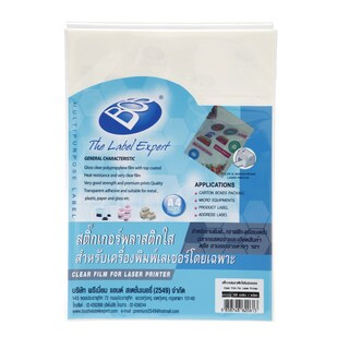 BOS Clear Film Sticker A4 50micron 30/Pack