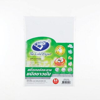 White Glossy Sticker A4 210x297 mm. (50/Pack) BOS