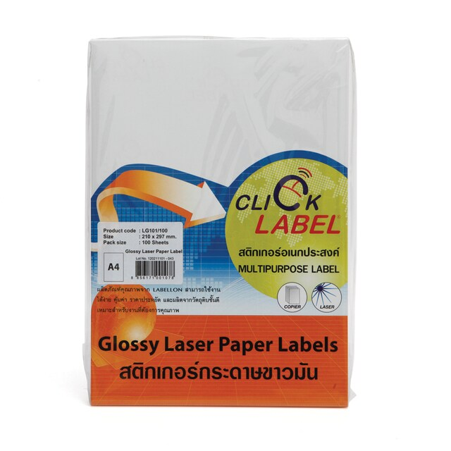 Glossy Laser Paper Labels A4 White (100/Pack) Click Label LG101