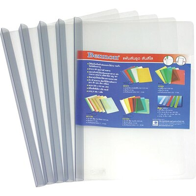 Clear Report Cover Binding Bar 14 mm. White (5/Pack) Bennon CC1423