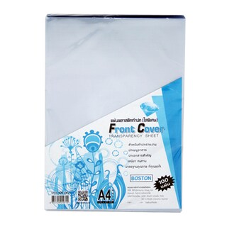 Clear Plastic Cover A4 (100/Pack) บอสตัน