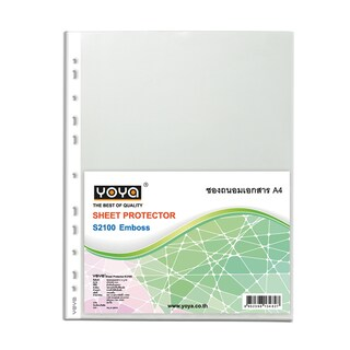 Punched Pocket A4 (100/Pack) YOYA S2100
