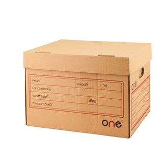 Document Storage Box RR (2/Pack) ONE
