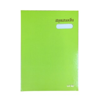 Signatory Book Green (17Sheets/Book) ONE