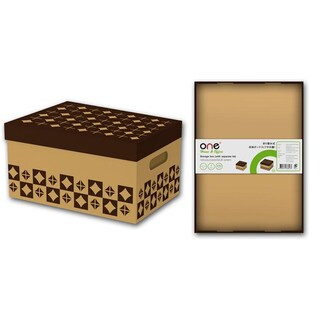 Document Storage Box Checkered Pattern ONE