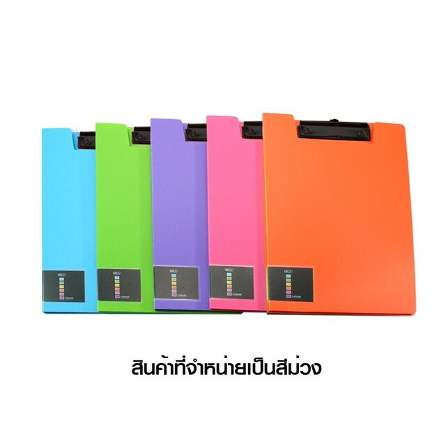 Clipboard Plastic A4 Purple ออร์ก้า