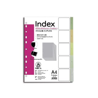 Plastic Index Divider (1-5) 5Tabs Asst. Clear Colors ORCA BC-910