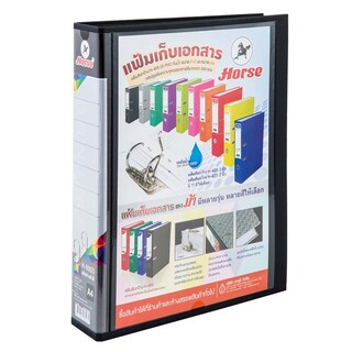 """2 Ring Binders D-Shaped A4 2.5"""" Black Horse H-950D"""