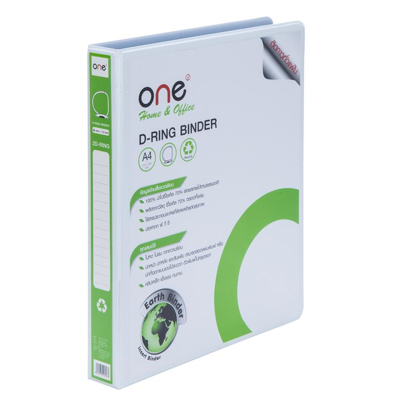 2 Rings Binder A4 1.5-Inch Spine White ONE