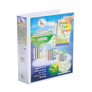 """2 Rings View Binder A4 3"""" White Butterfly 51-2S"""
