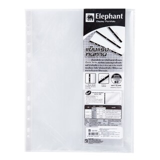 Punched Pocket A4 0.09 mm. Clear (10Sheets) ตราช้าง