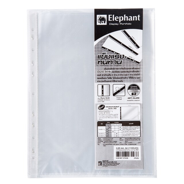 Punched Pocket A4 0.05 mm. White (20Sheets) ตราช้าง