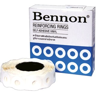 Bennon Reinforcement Rings 500/Pack