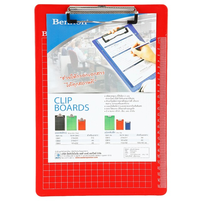 Clipboard A4 Red Bennon CB-12
