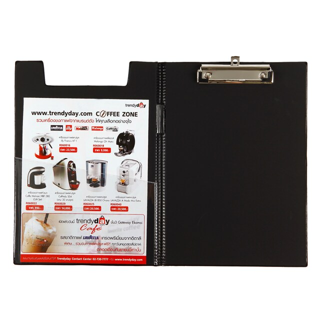 Clipboard A4 Black e-file CCB2