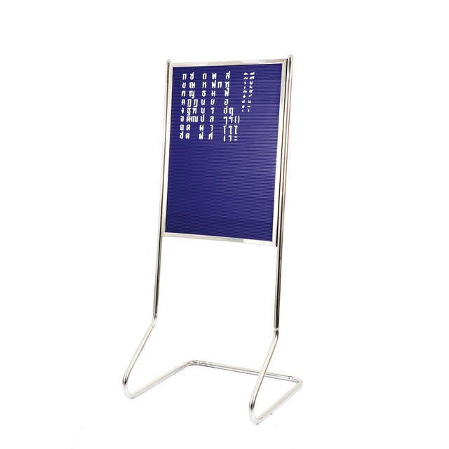 Letter Board 65x80x150 cm. Blue ONE