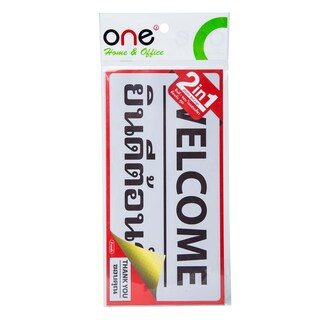 ONE 2IN1 Acrylic Text Lable Welcome/Thank You 10x20cm.