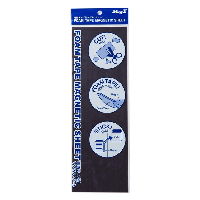 MagX MVF-1030S Foam Tape Magnetic Sheet