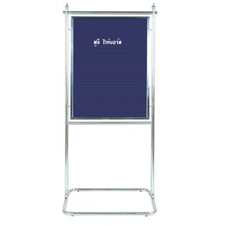 Fuji P-99 Letter Board Stainless Frame 80x60 Cm.