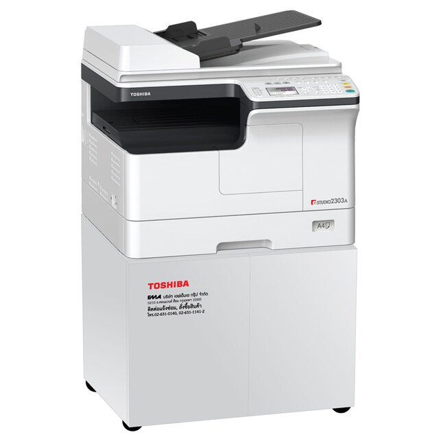 Digital Copier Tone E-Studio Toshiba 2303A