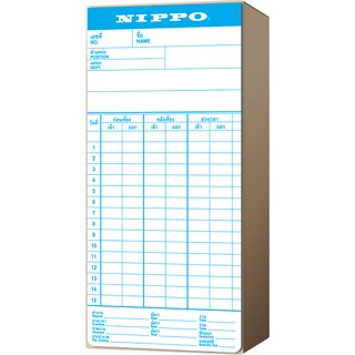 Time Card (100 Sheets/Pack) นิปโป้
