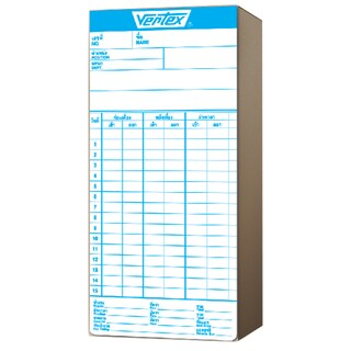 Time Card (100 Sheets/Pack) เวอร์เทค