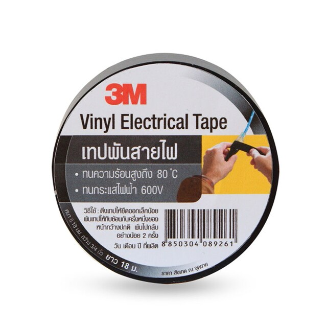 Vinyl Electrical Tape 19mm.x60 inch 3M XN002027870