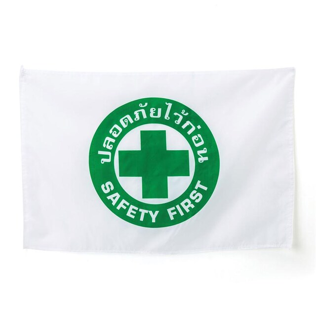 Safety First Flag Circle 60x90 cm. (2/Pack) คิว แฟลก