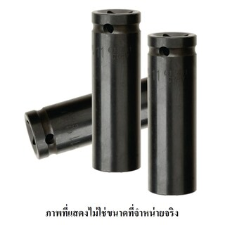 Deep Socket 10 mm. Je Tech JE016410