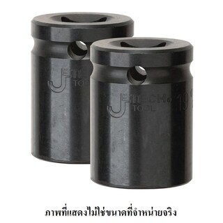 Hand Socket 12 mm. Je Tech JE016312